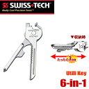 SWISS+TECH キーリングツールセット 6-in-1 Utili-Key Key Ring Tool Set ユーティリキー【DM便(旧メール便)・ネコポ...