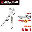 SWISS+TECHキーリングツールセット6-in-1Utili-KeyKeyRingToolSet