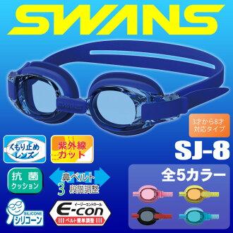 天鵝的天鵝戲水游泳 532P15May16 的護目鏡 SJ 8 小