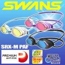 スワンズ スイミングゴーグル SWANS SRX-M PAF メンズ レディース ミラー くもり止め 全3カラー 水泳【RCP】【はこぽす対応商品】【DM便(旧メール便)・ネコポス・ゆうパケット対応】