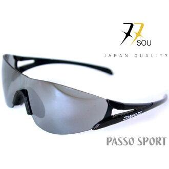 선글라스 SOU-M CRBK スワンズスポーツサングラス SWANS 맨 즈 레이디스 인기 미러 렌즈