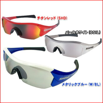 Swan sports sunglasses SWANS sunglasses Gullwing-R GRI-01M men who care about mirror lenses