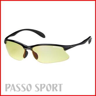 SWANS GW-3319 ◆ Swan sunglasses fs3gm