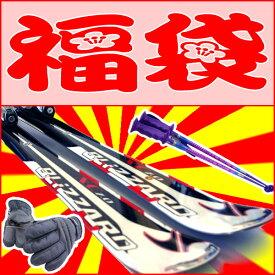 【スキー福袋】BLIZZARD (ブリザード) スキー4点セット カービングスキー XC 7.0IQ メンズ レディース 153/160/167 金具付き 初心者におすすめ 【RCP】【メール便不可・宅配便配送】