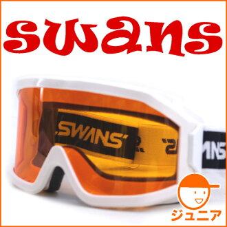 Children's SWANS ◆ 703 H white ♪ anti-fog lens ★ スワンズスノーゴーグル fs3gm
