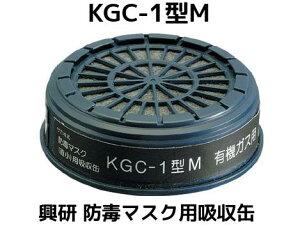 KGC-1型M