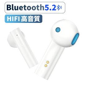 【10%OFFクーポン配布中】新登場 ワイヤレスイヤホン イヤホン Bluetooth 5.2 自動接続 HiFi高音質 両耳 片耳 iPhone 13 Android 適用 ホワイト IPX6防水 超軽量 ハロウィン クリスマス プレゼント 送料無料
