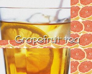 紅茶 フルーツティ Grapefruit tea「グレープフルーツ紅茶」(1kg) すっきりさわやかな香り【業務用:送料無料:宅配便】