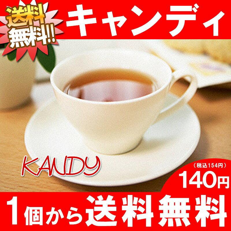 【キャンディ】メール便:送料無料サンプル紅茶リーフ4杯分(6g)140円【1個から送料無料】【リピート購入OK】
