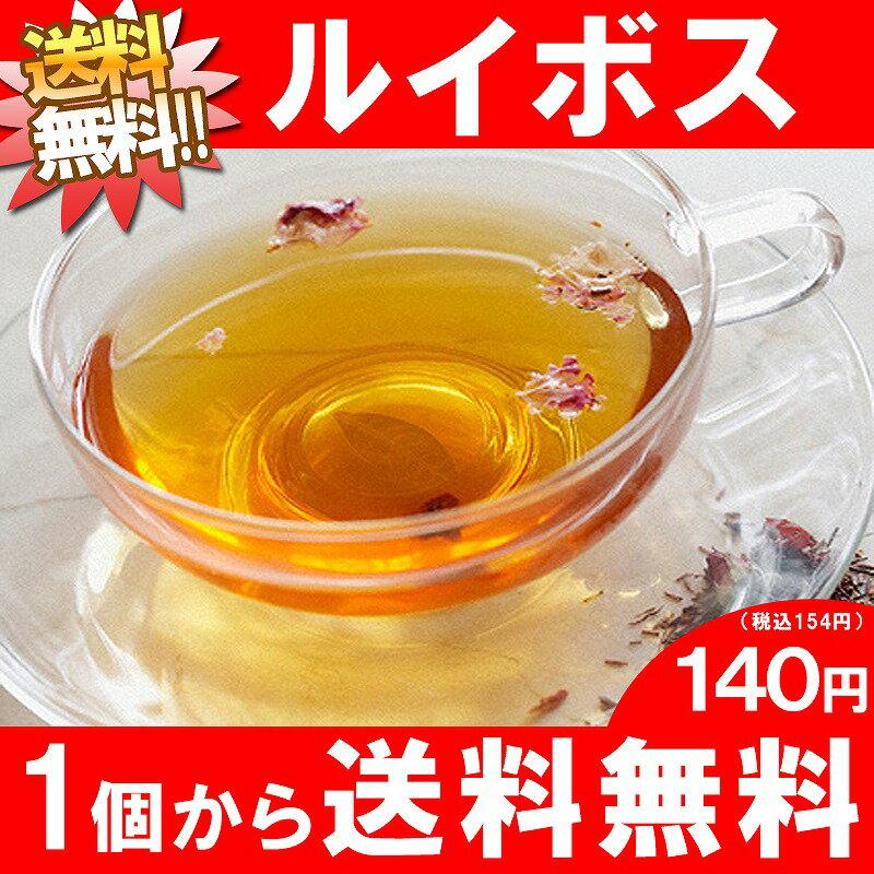 【ルイボス】メール便:送料無料サンプル紅茶リーフ4杯分(6g)140円【1個から送料無料】【リピート購入OK】