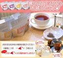 紅茶 ティーバッグ 詰め合わせ選べる30個ティーバッグセット♪ 手早く簡単でおいしいティーバッグがたっぷり30個!メール便:送料無料