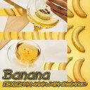 【紅茶】【フルーツティ】「バナナ紅茶」(50g)南国エクアドルの完熟バナナのやさしい甘さBanana tea「バナナ紅茶」(50g)【送料無料:メ…