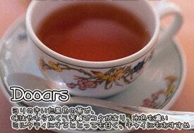 紅茶 インド紅茶:2020年ドアーズCTC・アタル茶園(50g) 送料無料:メール便