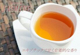 中国茶:2019年:JASMINE「ジャスミン」茉莉花茶(100g)【送料無料:メール便】