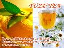 【紅茶】【フルーツティ】「柚子紅茶」(50g)ゆずのすっきり柑橘系紅茶Yuzu tea「柚子紅茶」(50g)【送料無料:メール便】