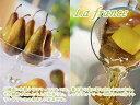 【フルーツティ】「ラフランス紅茶」(50g)紅茶 高貴な香りと驚くほど上品な味わい!西洋なしの最高峰ラフランス紅茶La france tea【送…