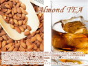 【紅茶】【フルーツティ】「アーモンド紅茶」(50g)ローストされた香ばしいアーモンドをたっぷりと使用したイタリアン・アーモンド・デ…