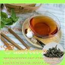 【送料無料:メール便】インド紅茶:2018年ダージリンファーストフラッシュ1番茶・キャッスルトン茶園DJ-34 CHINA-SPECIAL FTGFOP-1(50g)