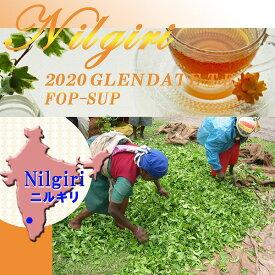 紅茶 インド紅茶:2020年 ニルギリトップクオリティ-・グレンダーテ茶園 FOP-SUP (50g) 送料無料:メール便