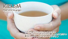 2019年ケニア紅茶:KENYACTC「ケニア」(50g) キリンニャガメルー 紅茶【送料無料:メール便】
