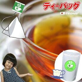 紅茶 ティーバッグ フルーツTB「マンゴー紅茶TB30個入り」【メール便:送料無料】