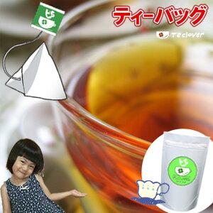紅茶 ティーバッグ「あまおう苺紅茶TB30個入り」フルーツTB 送料無料!【メール便:送料無料】