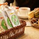 おためしセット 紅茶 詰め合わせ 産地別ぷちティーガーデンセット♪産地別リーフ9種類×6gずつ メール便:送料無料【RCP】05P06Aug16【…