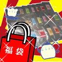 紅茶 詰め合わせ ティーバッグプチ紅茶詰め込み福袋なんと23種類♪ガーデン紅茶7種+フレバード紅茶7種+ティーバッグ9種 【TV出演】【…