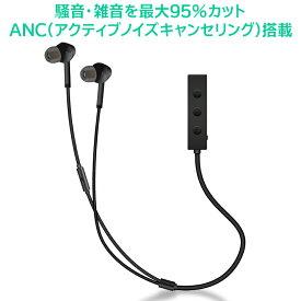 TSdrena ANC搭載 Bluetooth ワイヤレスイヤホン アンビエント機能搭載 静寂を持ち歩く アクティブノイズキャンセリング 技適マーク取得済み