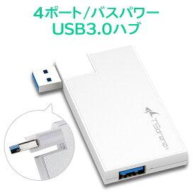USB 3.0 ハブ [4ポート/バスパワー] SPM-SF3UHUB