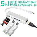 USB 3.1 Type-c ハブ ( USB3.0 / HDMI ポート 変換アダプタ / SD / microSD カードリーダー ) Surface Go/MacBook/Mac…