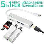 TSdrenaUSB3.1TypeCハブ[USB3.0×2/HDMI4K変換ポート/SD/microSDカードリーダー]MacBook/MacBookPro/Windows対応SPM-TC-HRH