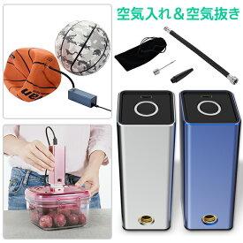 旅行用衣類圧縮 ポンプ 真空 電動 エアーポンプ 2WAY 空気入れ & 空気抜き USB式 ボール 浮き輪など 携帯空気入れ HEM-EACAP