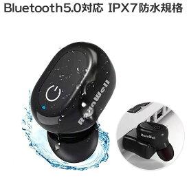 Bluetooth イヤホン ワイヤレスイヤホン 片耳 IPX7防水 ブルートゥース イヤホン 完全ワイヤレス 高感度マイク内蔵 ハンズフリー通話 USBマグネット充電式 iPhone&Android対応