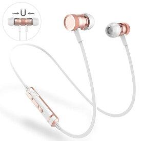 Bluetoothイヤホン ワイヤレスイヤホン マイク付き カナル型 可愛いデザイン かわいい おしゃれ ANCREU