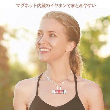 Bluetoothイヤホンワイヤレスイヤホン防水マイク付きカナル型可愛いデザインANCREU