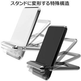 スタンドに変形する ワイヤレス モバイルバッテリー qi ワイヤレス充電器 スタンド 充電 急速 7.5W 10W 2コイル内蔵 携帯スタンド PSE認証済み