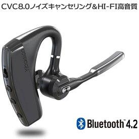 Bluetooth ヘッドセット ワイヤレス 4.2 片耳 ダブルマイク CVC8.0 ノイズキャンセリング 機能 HI-FI高音質