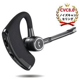 CVC8.0ノイズキャンセリング Bluetoothヘッドセット 耳掛け型 マイク内蔵 左右耳兼用 DUTISON