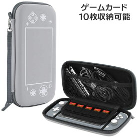 Nintendo Switch lite用 収納バッグ 保護ケース ニンテンドー スイッチ ライト ケース 耐衝撃 ゲームカード10枚収納可能 ストラップ付 持ち運び便利 グレー DUTISON