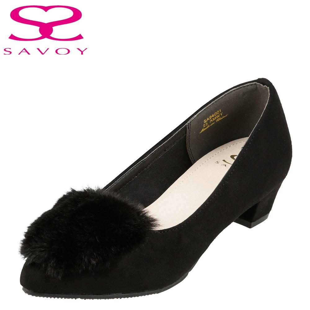 サボイ SAVOY パンプス SA94001 レディース 靴 靴 シューズ E相当 アーモンドトゥ パンプス ポインテッドトゥ カジュアル ローヒール 歩きやすい スエード ファー ブラック SP