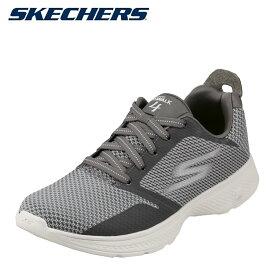 [マラソン中ポイント5倍]スケッチャーズ SKECHERS スニーカー 54169 メンズ 靴 シューズ 4E相当 ローカット スニーカー カジュアル GO WALK 4 - ELECT 軽量 幅広 スポーツ ジム 大きいサイズ対応 28.0cm チャコール SP