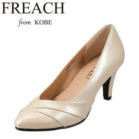 フリーチフロム神戸 FREACH from KOBE パンプス P6924 レディース靴 靴 シューズ E相当 ポインテッドトゥ パンプス 本革 日本製 国産 クッション性 美脚 オフィス パーティ 大きいサイズ対応 25.0cm ベージュメタ SP