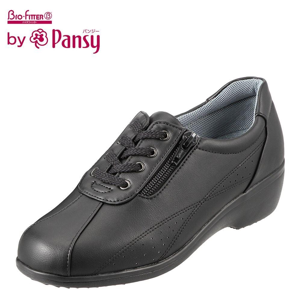バイオフィッター レディース Bio Fitter カジュアルシューズ BFL2748 レディース靴 靴 シューズ 3E相当 コンフォートスニーカー 軽量 幅広 通気性 ウォーキング 歩きやすい 小さいサイズ対応 22.0cm 22.5cm ブラック SP