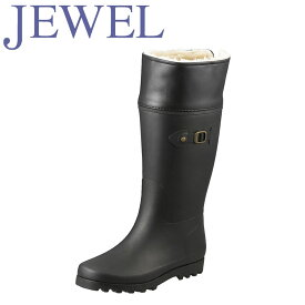 ジュエル JEWEL レインシューズ BJW28 レディース靴 靴 シューズ スノーブーツ 軽量 レインブーツ 長靴 ラバーブーツ ロングブーツ 大きいサイズ対応 25.0cm 25.5cm ブラック SP