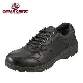 セダークレスト CEDAR CREST ウォーキングシューズ CC-1850 メンズ靴 靴 シューズ 3E相当 ウォーキングシューズ 本革 ローカットスニーカー 幅広 クッション性 小さいサイズ対応 24.5cm ブラック SP