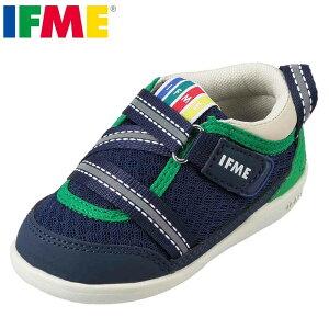 イフミー IFME スニーカー 22-8000 ベビー靴 靴 シューズ 3E相当 ベビーシューズ キッズスニーカー 子供 男の子 幅広 ファーストシューズ プレゼント ギフト ネイビー SP