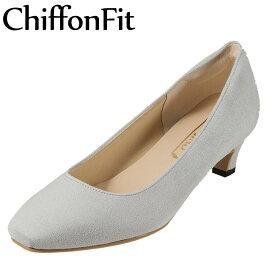 シフォンフィット Chiffon Fit パンプス AAG CF6 レディース靴 靴 シューズ 2E相当 アーモンドトゥパンプス ローヒール 日本製 国産 軽量 クッション性 小さいサイズ対応 22.5cm ライトグレー×スエード調 SP