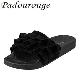 パドリュージュ Padourouge サンダル PD-6036 レディース靴 靴 シューズ 2E相当 カジュアルサンダル ぺたんこ フラットソール フリル リゾート感 大きいサイズ対応 24.5cm 25.0cm 25.5cm ブラック SP