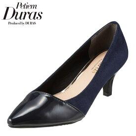 プティームデュラス Petiem Duras パンプス PD4100 レディース靴 靴 シューズ 2E相当 ポインテッドトゥ パンプス ピンヒール 美脚 スエード オフィス 通勤 きれいめ 異素材 おしゃれ ネイビースエード SP